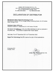 DIPOL company is the only official distributor of Signal Fire fusion splicers in Poland