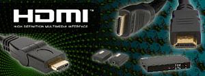 HDMI bezprzewodowo